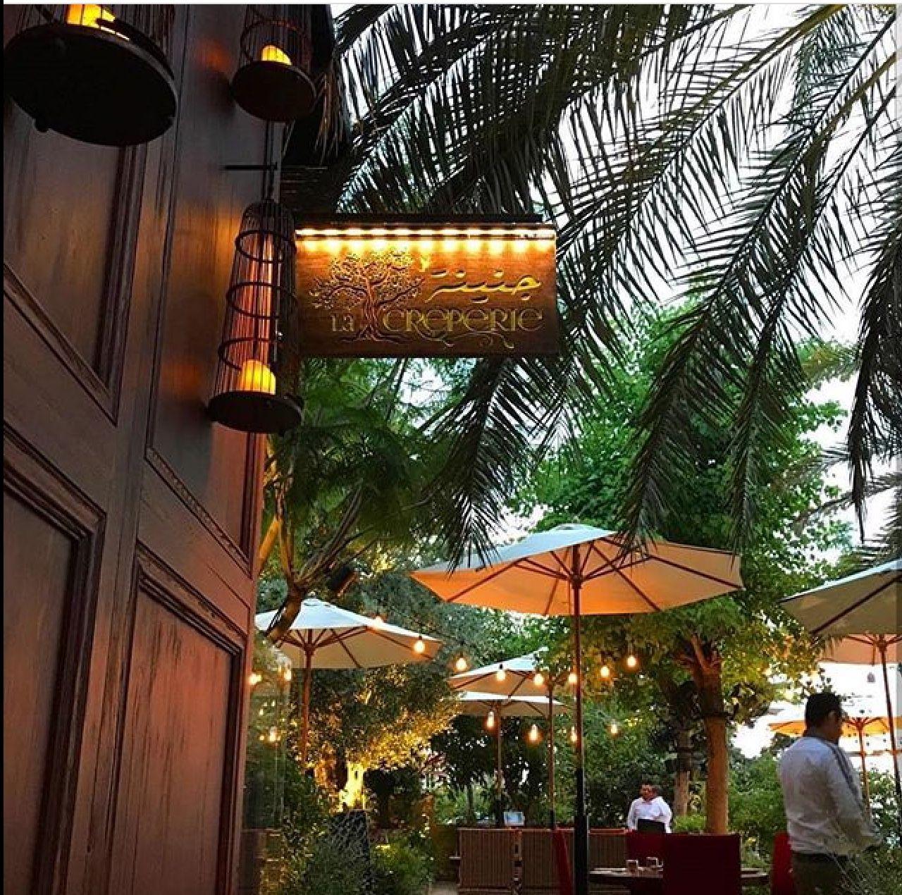 Restaurant garden design by Maggy Monsef Interior Designer ...