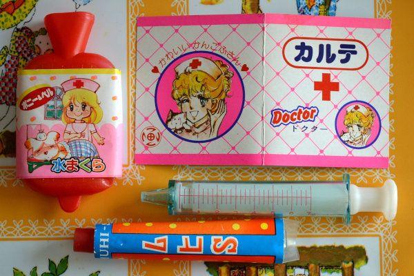 レトロ かんごふさんセット 昭和レトロ生活 昭和レトロ レトロ レトロなおもちゃ