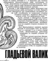 "Gallery.ru / Фото #40 - ""Турецки огурец"" или пейсли - Alleta"