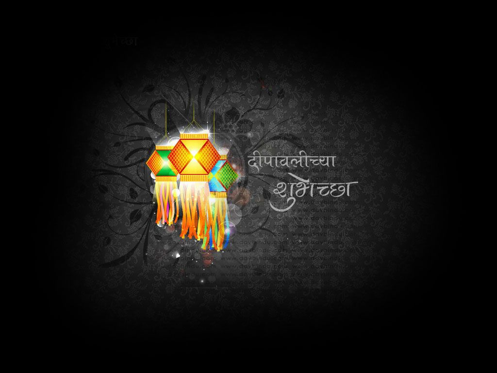 35 beauty happy diwali marathi this diwali decorate your android phone with marathi diwali for happy diwali marathi m4hsunfo