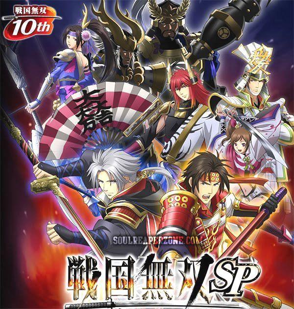 Samurai Warriors Legend Of The Sanada Bluray Movie