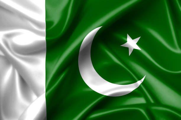 Wavy Flag Of Pakistan Pakistan Flag