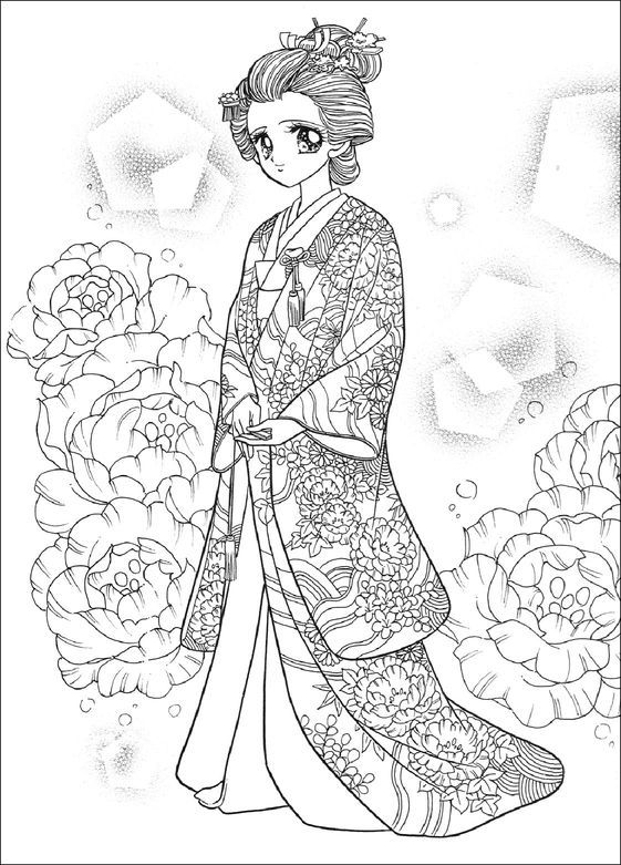 Coloriage AnimeManga style coloring