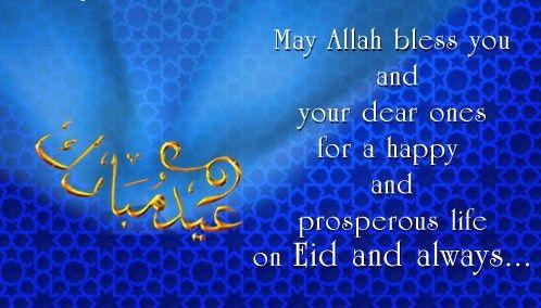 30 Kartu Ucapan Selamat Idul Fitri Dalam Bahasa Inggris Kartu