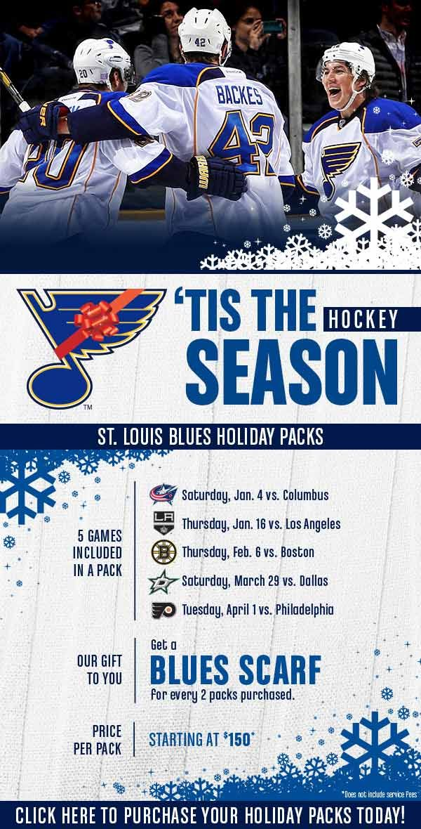 St. Louis Blues Holiday Pack Email Holiday Ticket