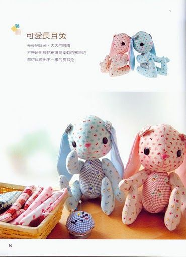 naturalcrafts: Gift for easter: patchwork bunny   Plushies ...
