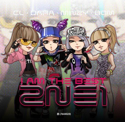 2NE1 fans that are good writers????????!?!?!??!?!?!?!?!?