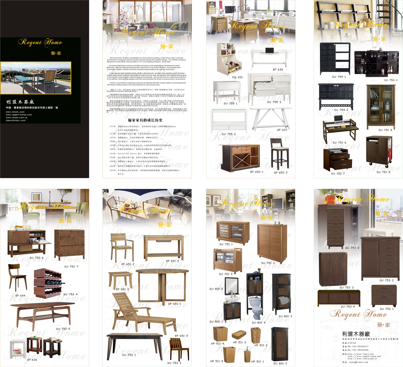 Kitchen Furniture Names Cabinets Cabinet Name Parts Door