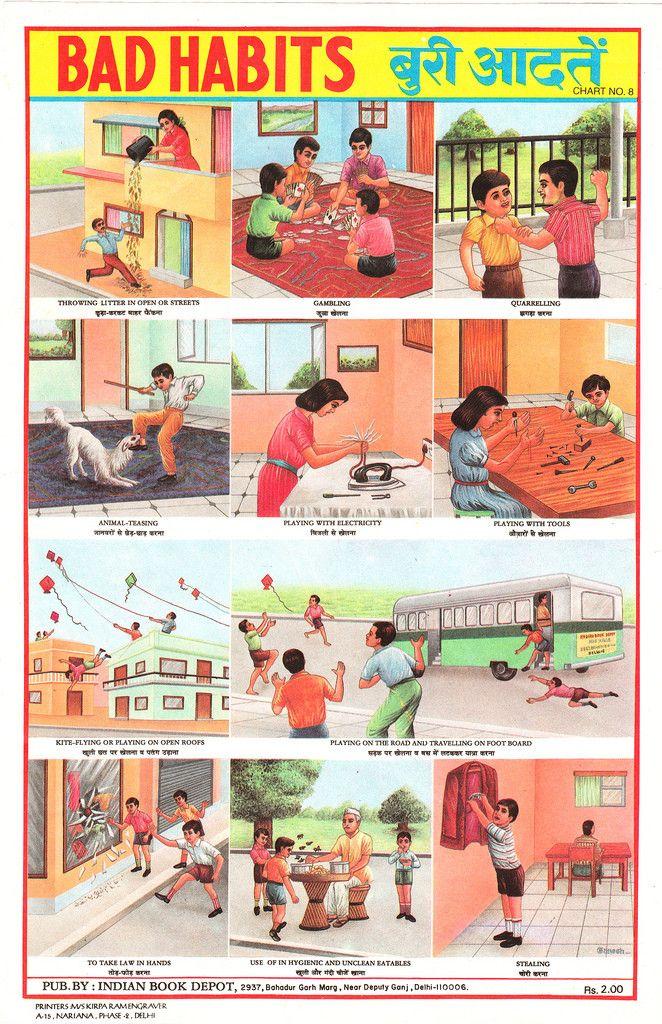 Indian school posters School posters, India school