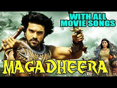 Surprising Magadheera 2015 Hindi Dubbed Movie With Telugu Songs Ram Charan Hairstyles For Women Draintrainus