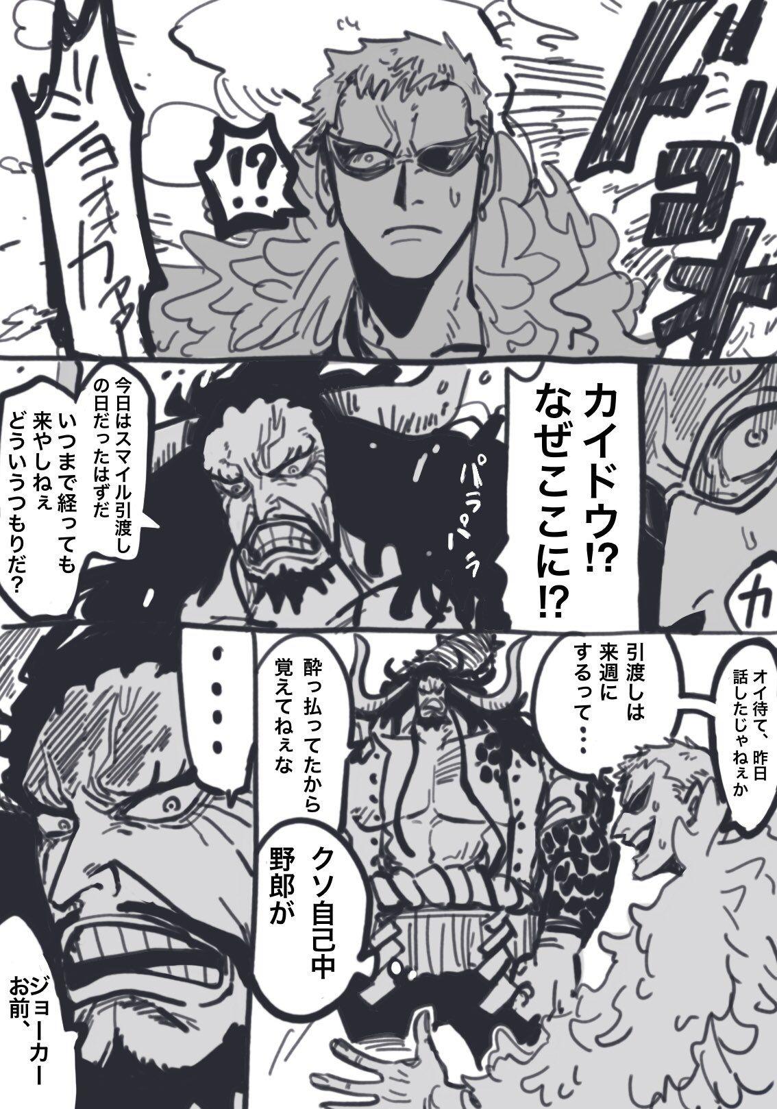 twitter セクシーな絵 漫画 onepiece イラスト