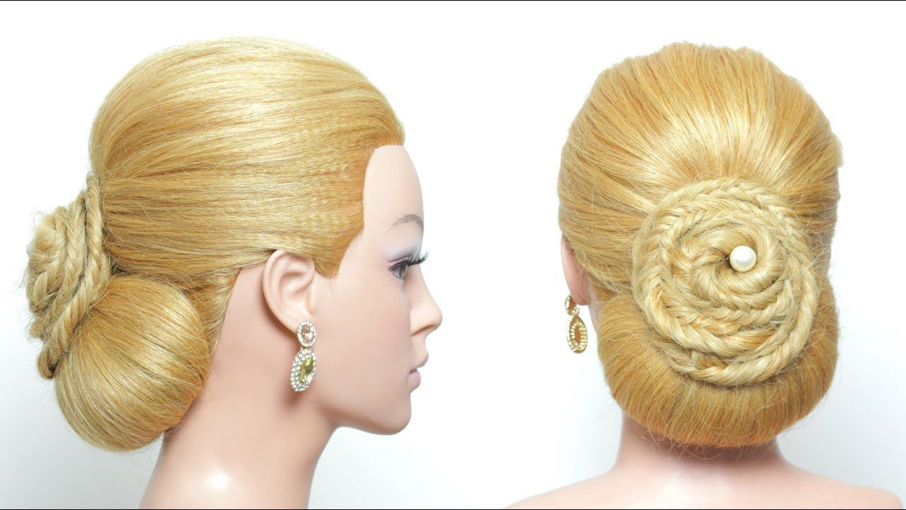 Perfect Bun Updo With Puff. Hairstyle for Medium Long Hair ...