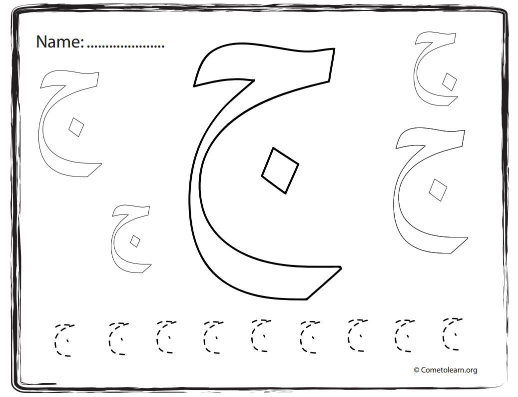Pin On Activities Worksheets