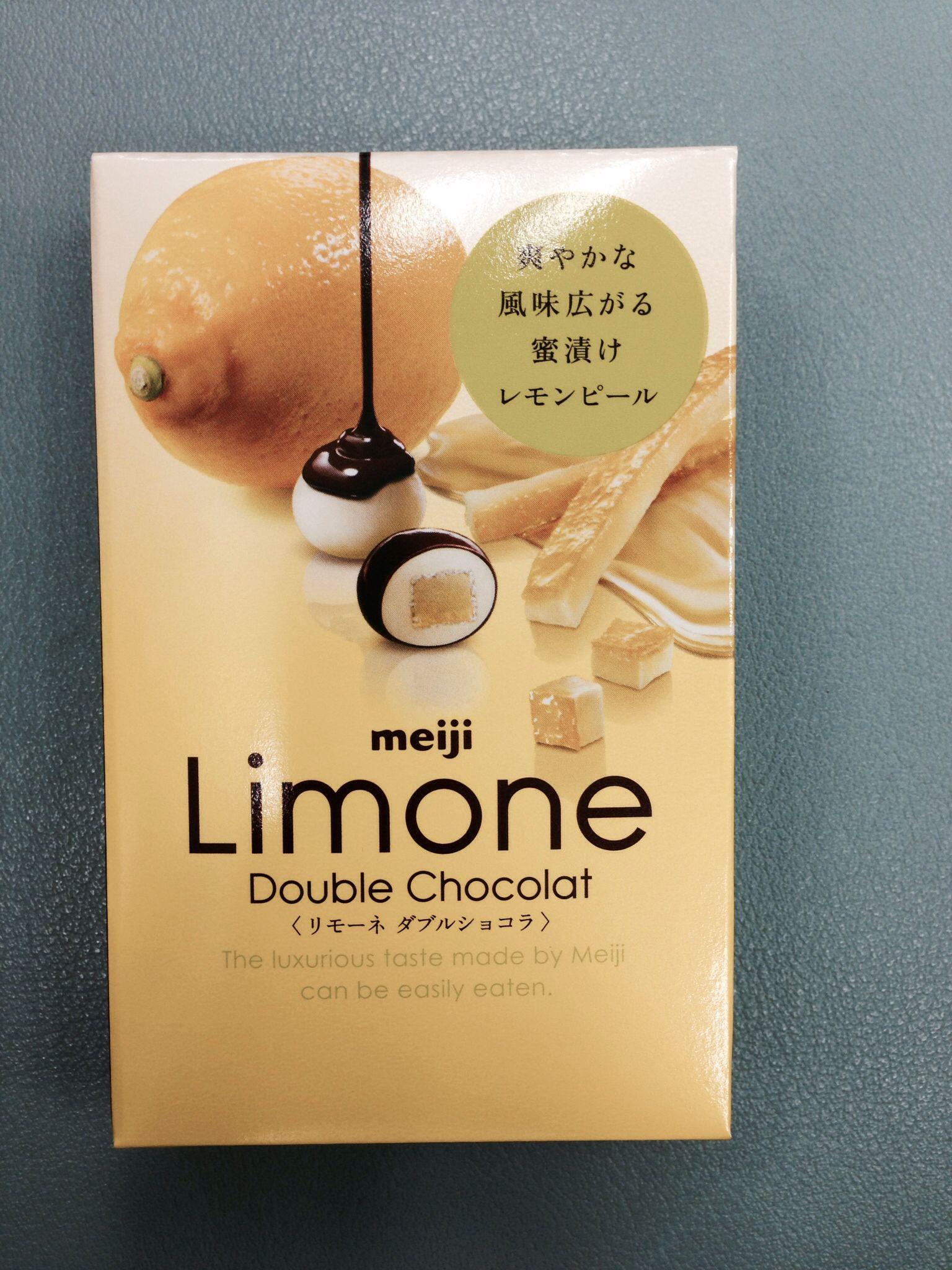 Limone Chocolate