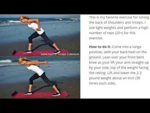 Some trips of Triceps Extension Part 03