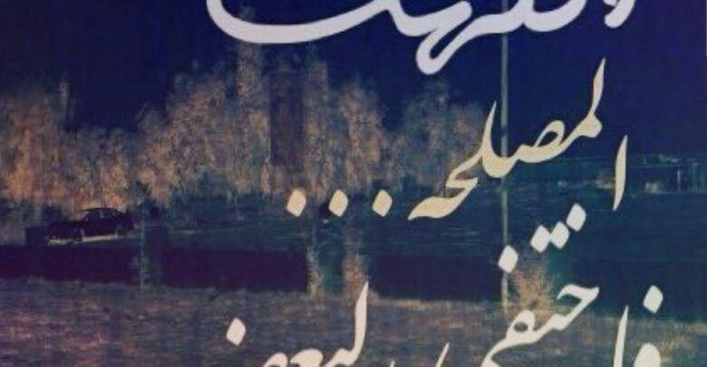 توبيكات للواتس اب قوية تهز جاهزة للنشر Painting Arabic Calligraphy Art