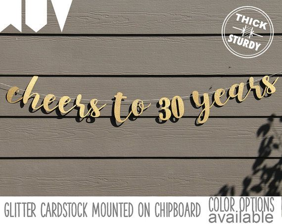 cheers to 30 years 30th birthday banner happy birthday banner