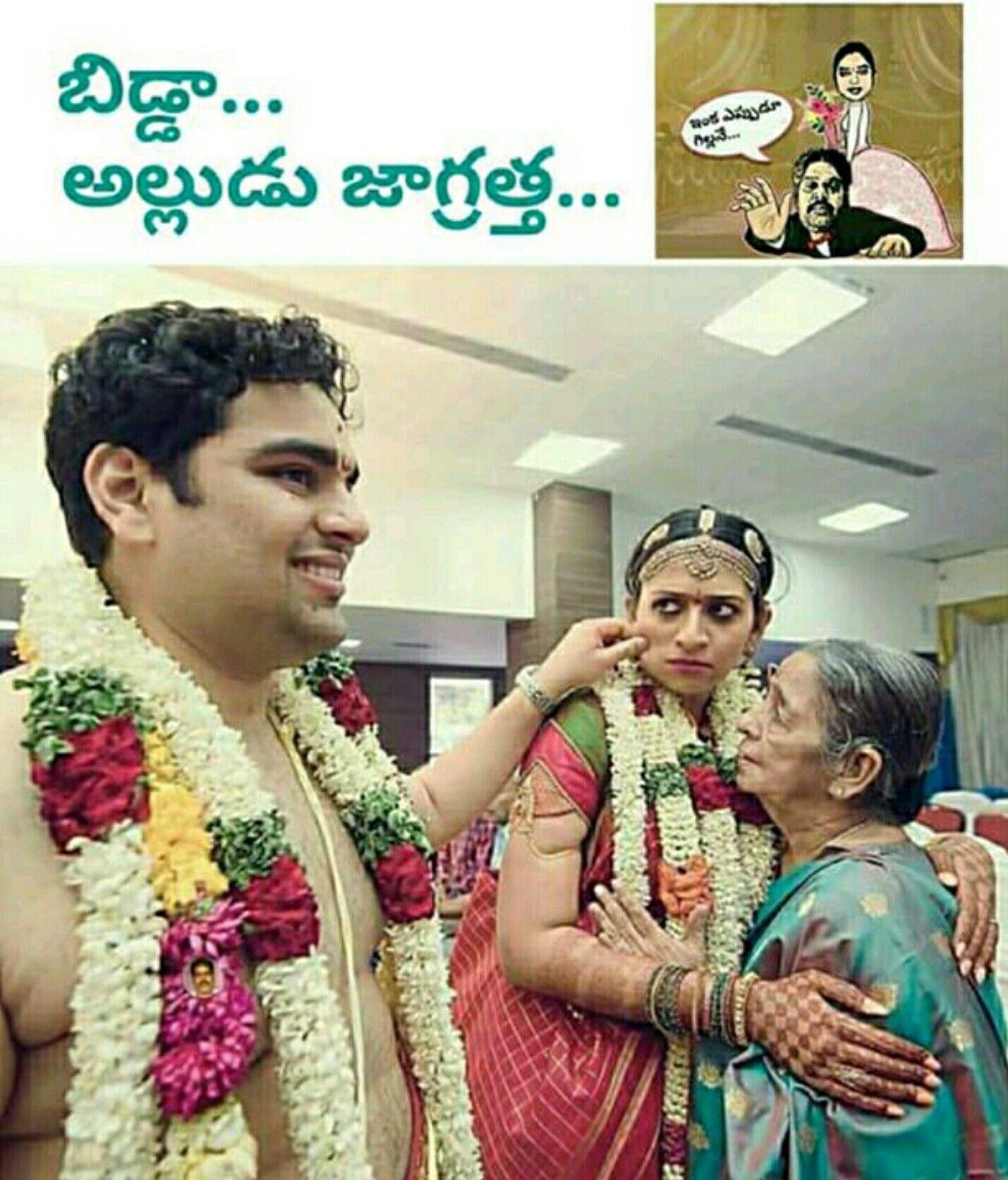 Pin by Raghavendra Murari on ఫన్నీ Funny images, Telugu