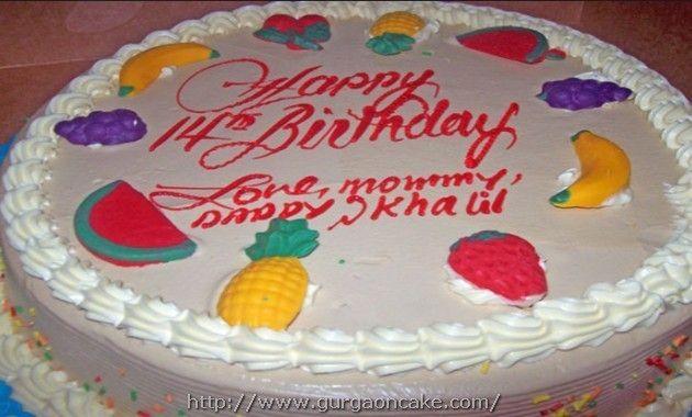 Goldilocks Mocha Birthday Cake Birthday Cake