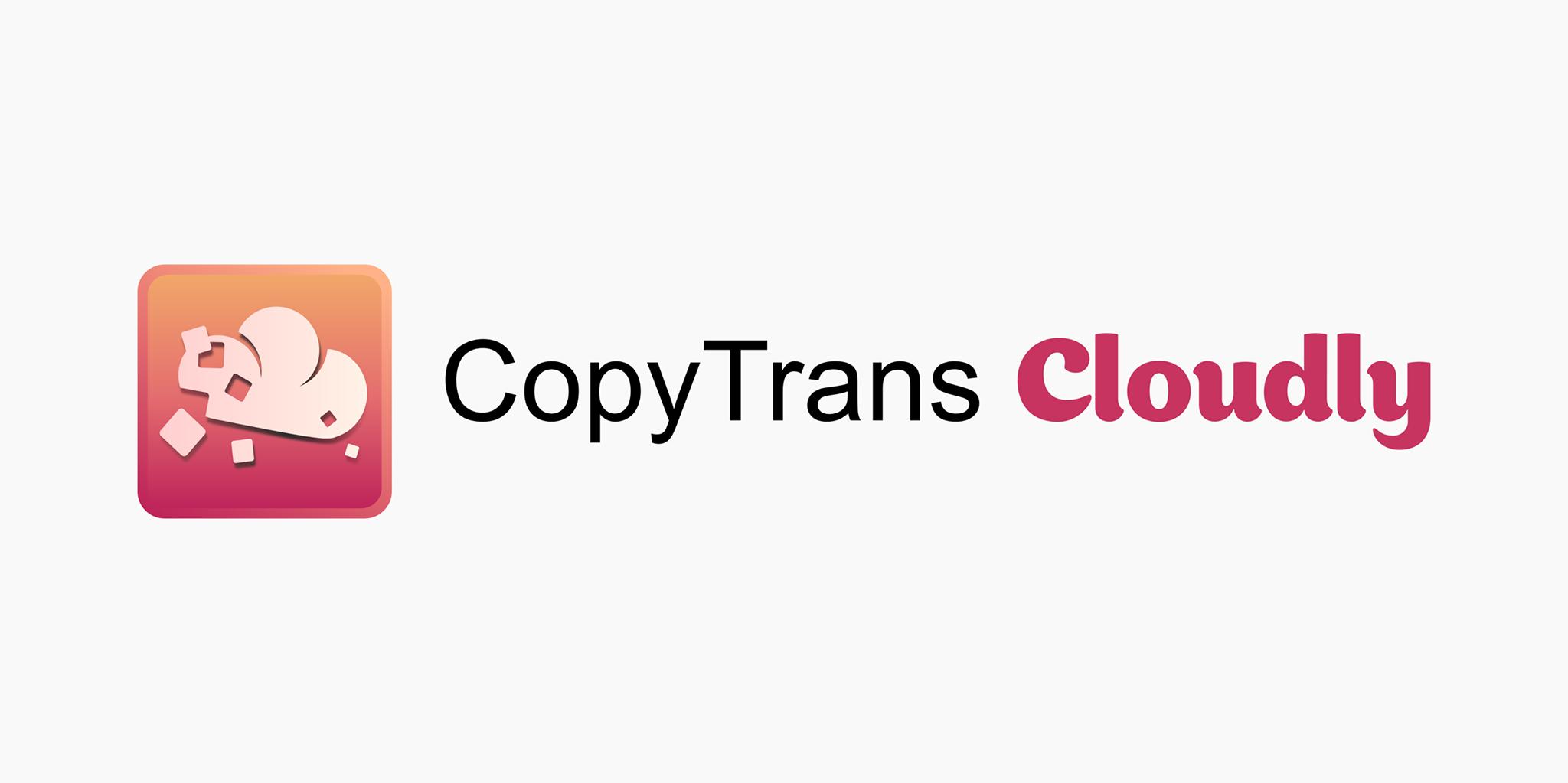 CLOUDY TÉLÉCHARGER COPYTRANS
