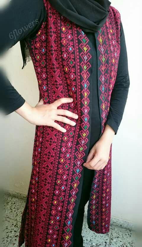 Pin von omar qasmieh auf Palestinian dress (thoob) traditional and ...