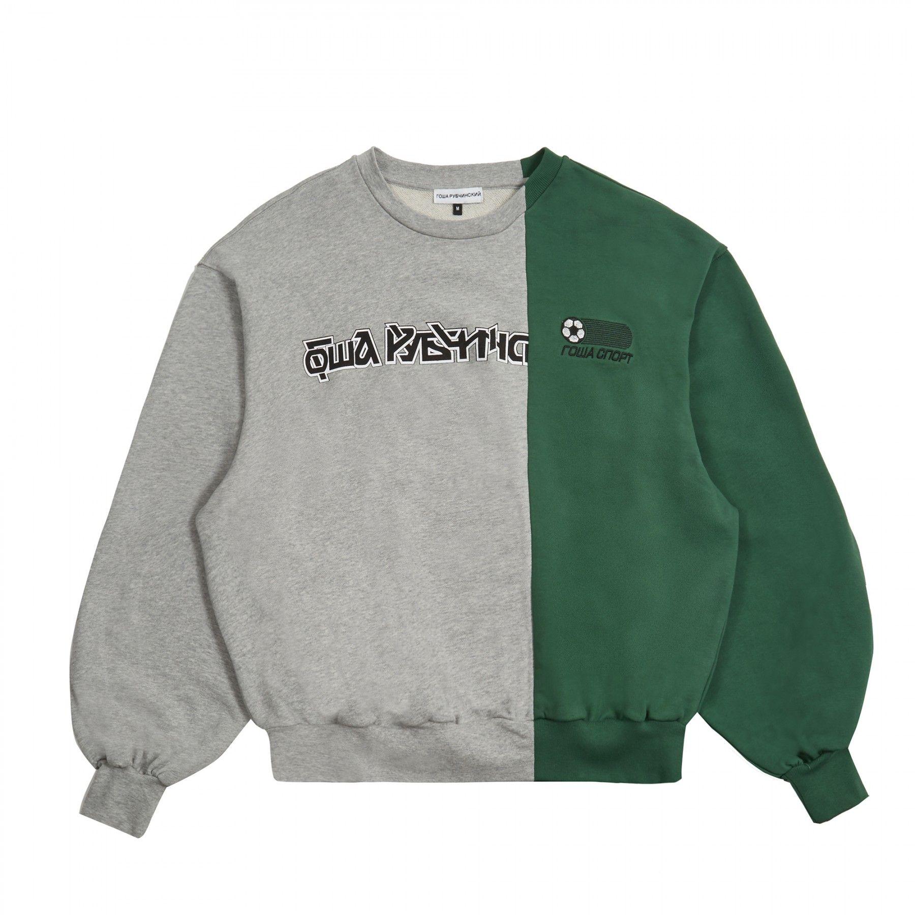 Gosha Rubchinskiy Combo Logo Sweatshirt (Light GreyGreen