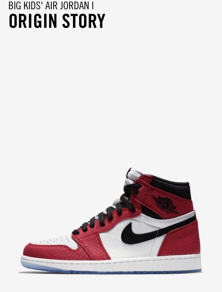 Size 4.5Y GS DS | Nike air jordan retro