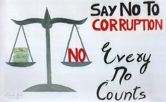 Anti corruption essay