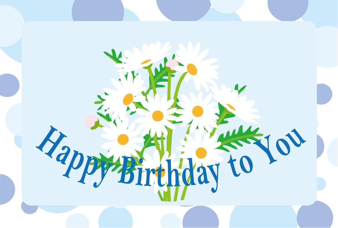 誕生日カード11 花の素材 イラストポップ 誕生日ケーキ 誕生日 誕生日画像