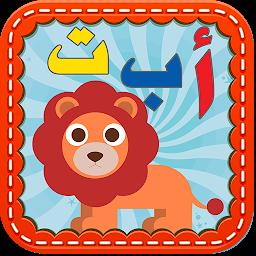 تعليم الاطفال الأرقام العربية وصور العصافير 1 التطبيقات على Google Play Learn Arabic Alphabet Learning Arabic Arabic Alphabet