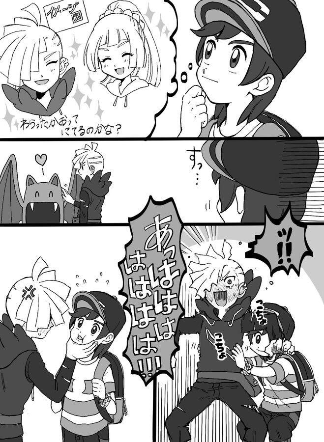 Lance tickled