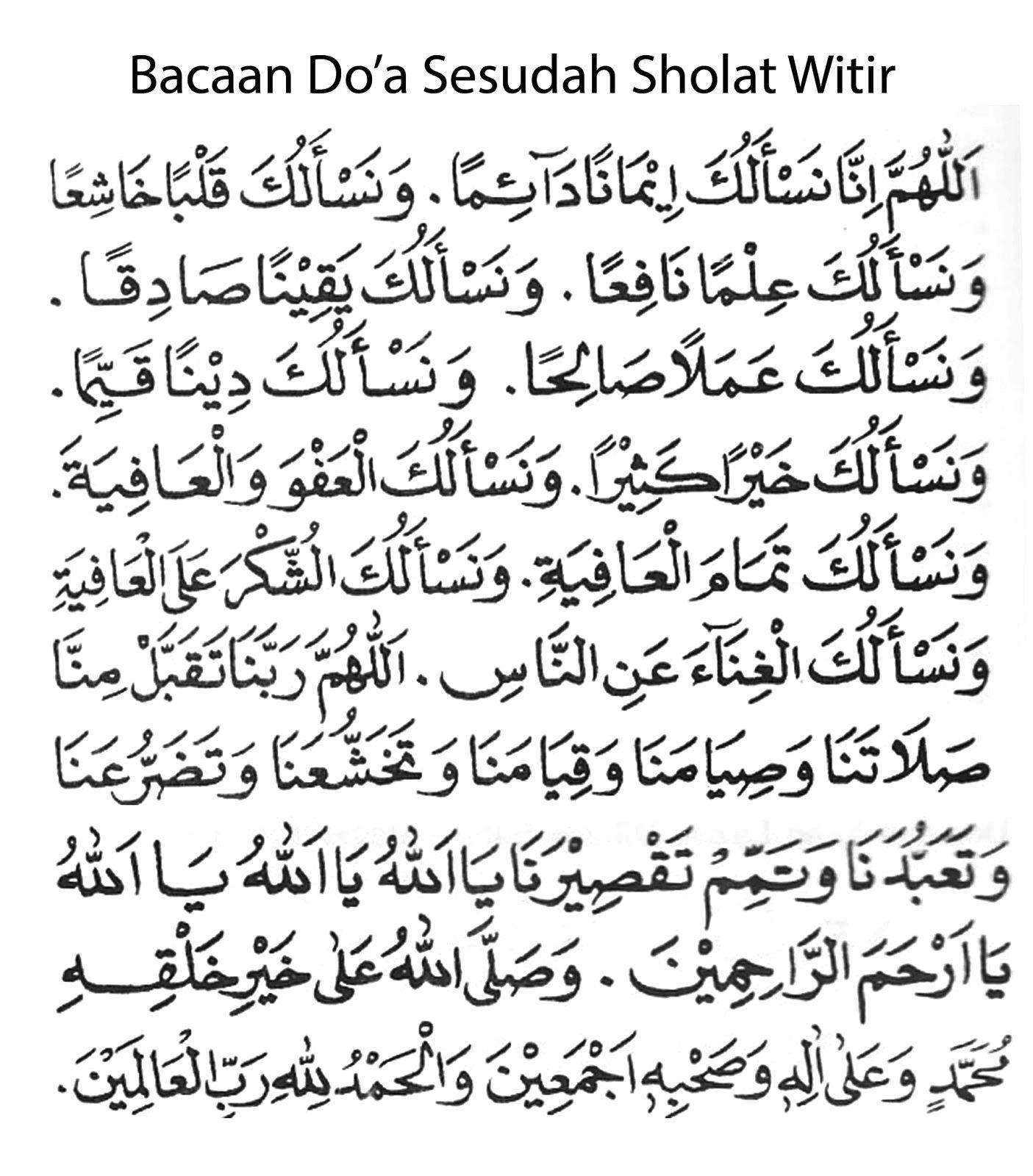 Sholat Witir Adalah Sholat Penutup Sholat Tahajud Dan Tarawih Ketika Ramadhan Sholat Tersebut Memiliki Doa Dan Inil Doa Islam Solat Quran Quotes Inspirational