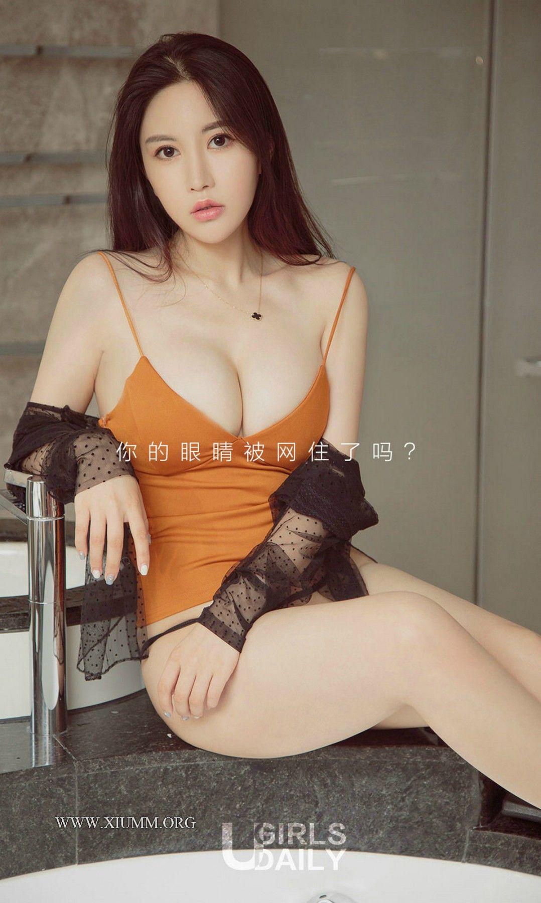 Ana Walczak Nude ugirls] no.831 杨茗琪 迷网 [40p]_0002 | fashion, model