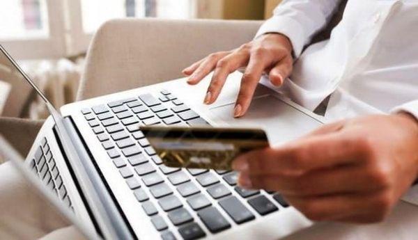 калькулятор онлайн кредитный тинькофф банки
