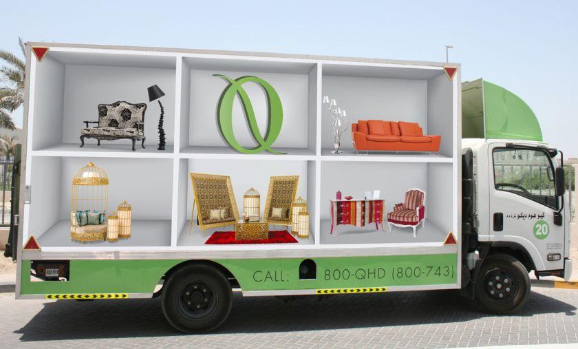 реклама мебели на авто фото
