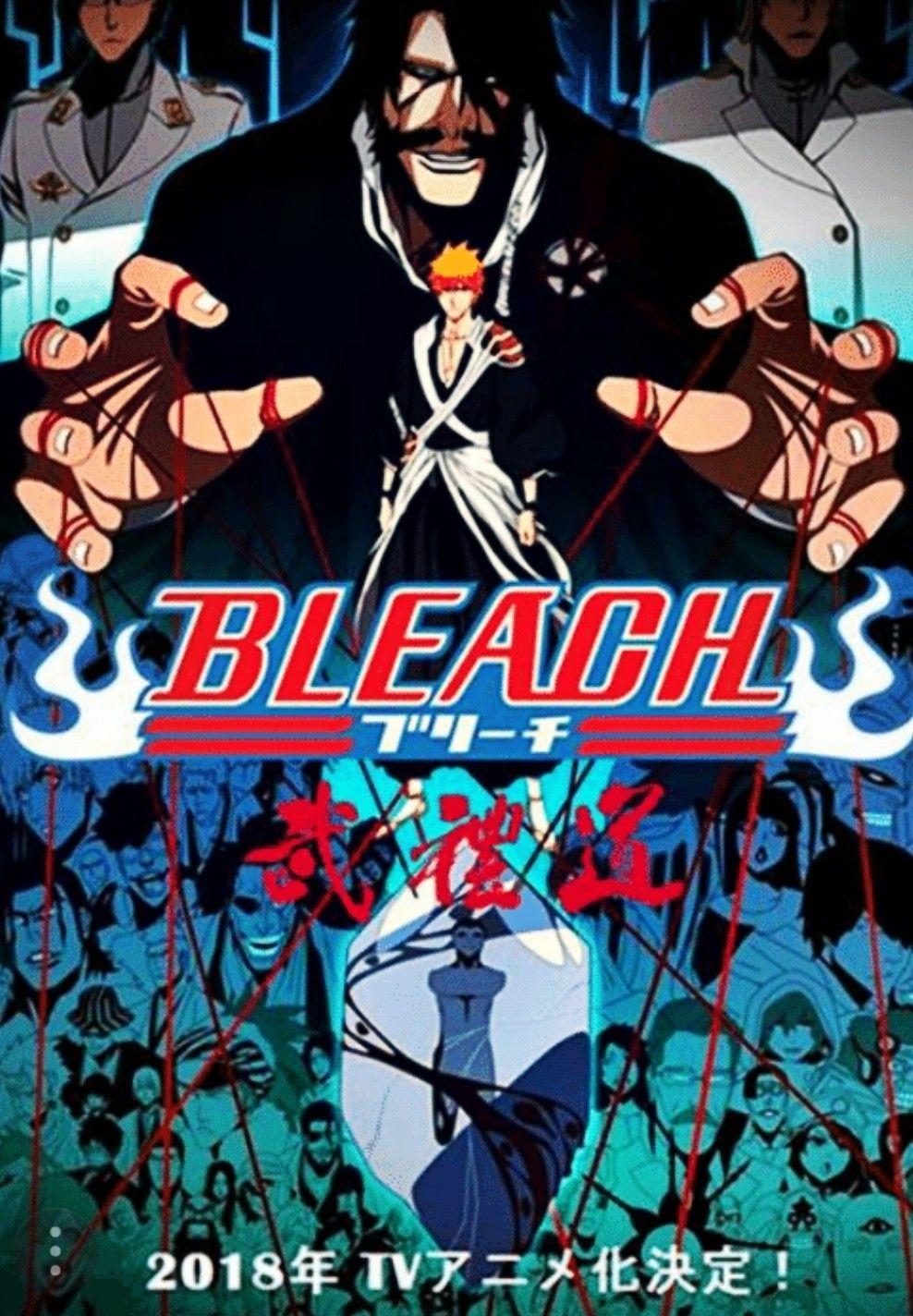 Will BLEACH return in 2018? !! Bleach anime ⚔🗡 Bleach