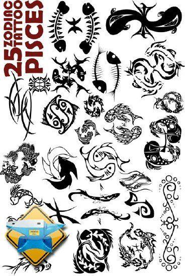 25 zodiac pisces tattoo designs tattooshunt pisces