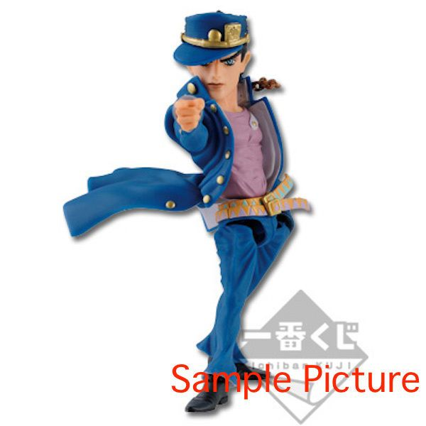 JoJo's Bizarre Adventure  Kujo Jotaro Action Figure Banpresto JAPAN ANIME MANGA2
