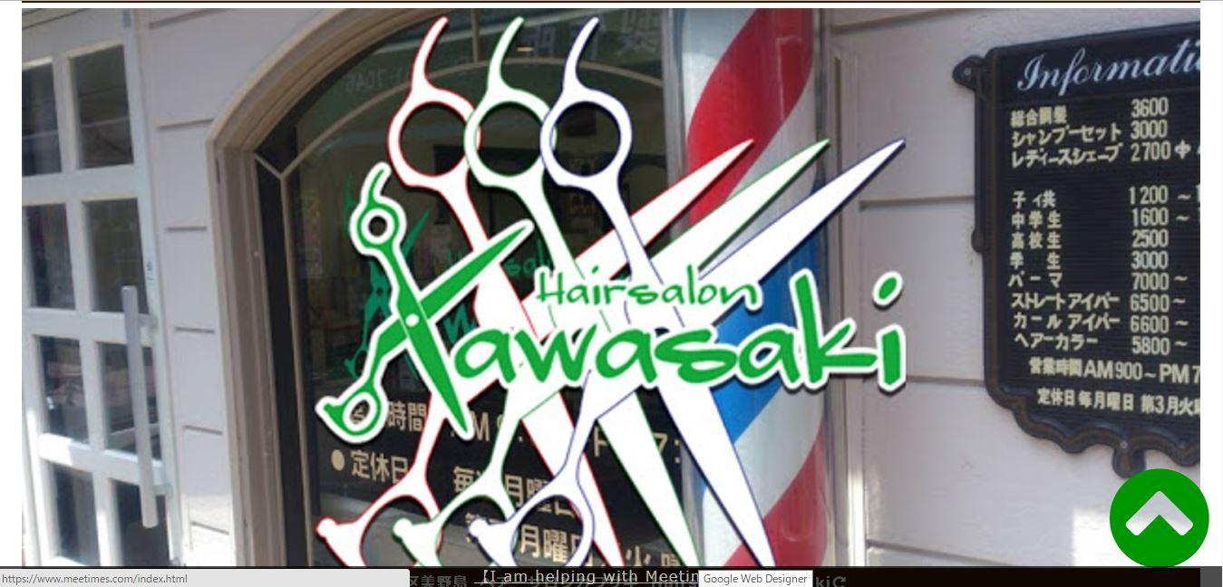 ◆ヘアーサロンカワサキ_Hairsalon_Kawasaki◆ミータイムズ_Meetimes