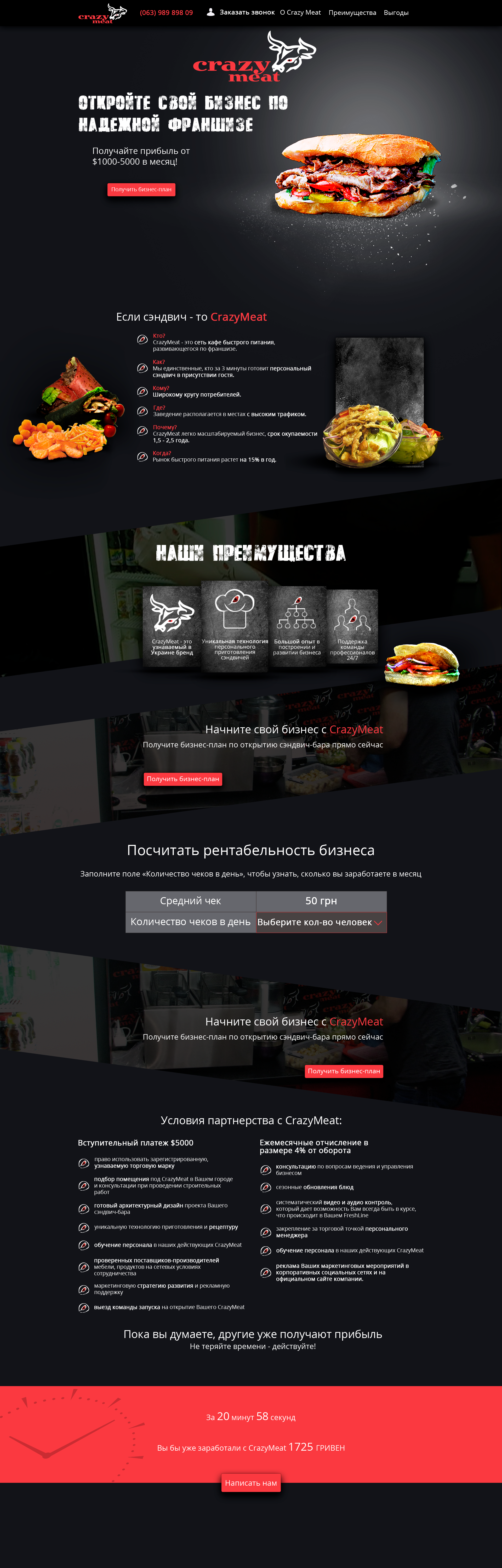 Crazy Meat Fast Food Franchising Landing Page Design Food Web Design Web Layout Design Fast Food Logos