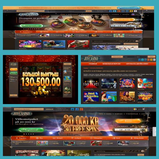 Джойказино официальный сайт играть online casino free slots no downloading