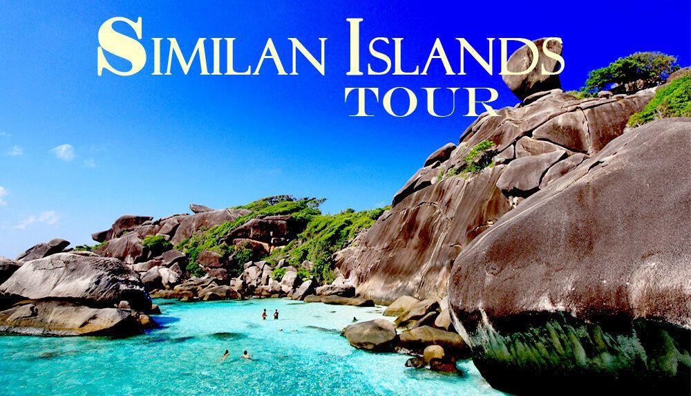 أشهر 7 أماكن سياحية في تايلند رحلات تايلاند Island Tour Trip Thai Travel