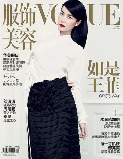 Faye Wong in Céline F/W 2014 for Vogue China.