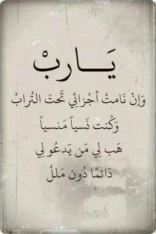 Pin By Lydia On Arabic Islamic Phrases Islamic Quotes Quotes