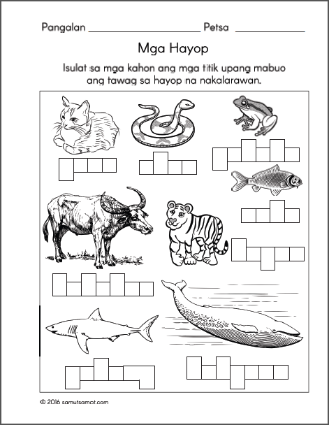 Preschool Worksheets Samutsamot Preschool worksheets