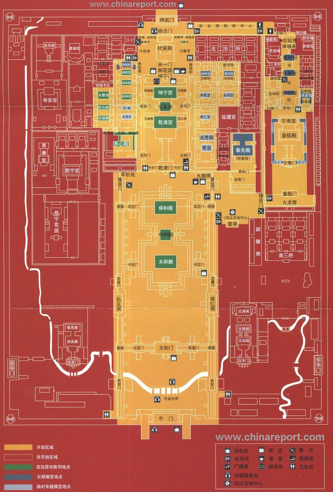 Forbidden City Map Beijing China Pinterest City maps City and