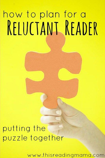 How to Plan for a Reluctant Reader: Putting the Puzzle  Together   This Reading Mama http://thisreadingmama.com/plan-for-a-reluctant-reader/