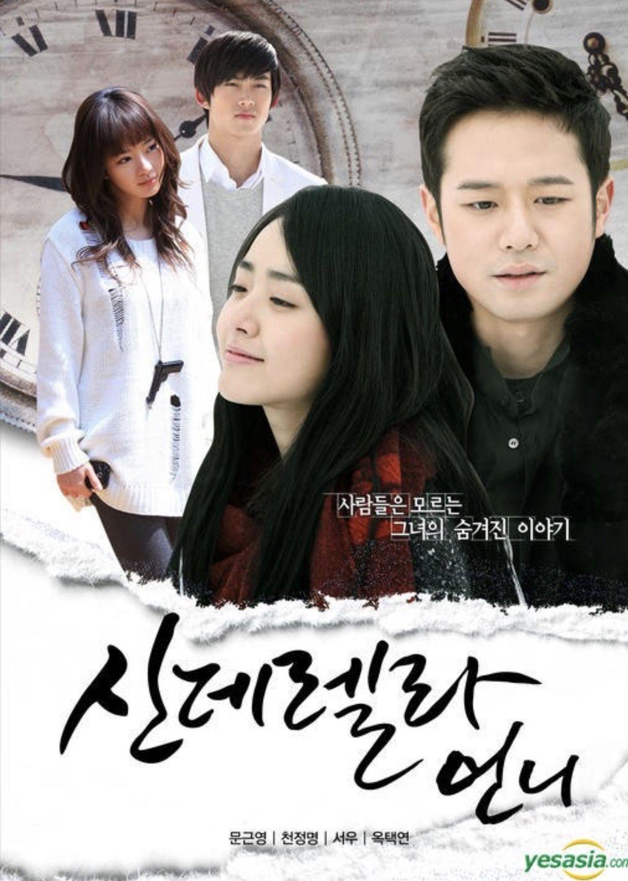 Cf taec yeon and yoona dating 10