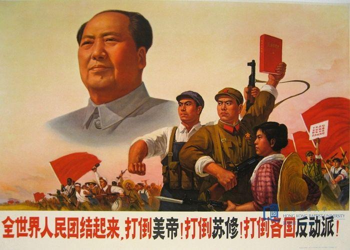 """Резултат с изображение за """"верните на Мао Дзедун войски."""""""""""