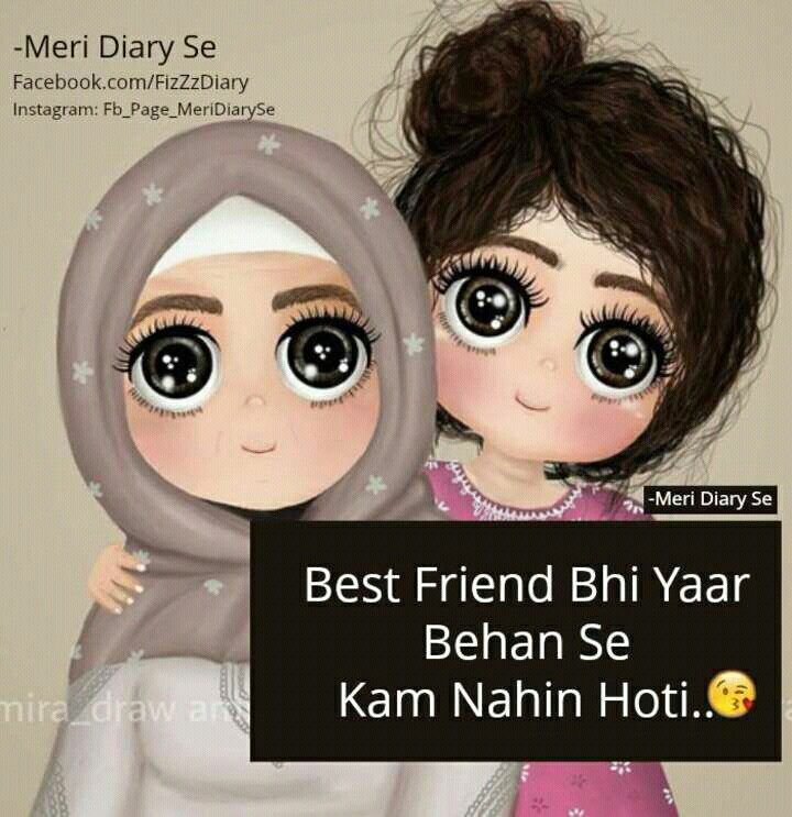 Best friend caption for instagram in hindi